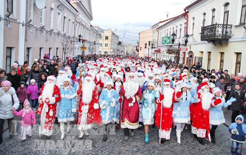 Новый год в Беларуси